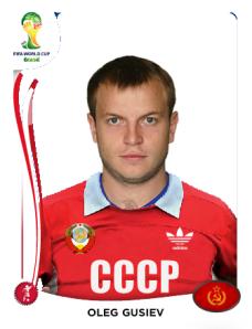 Carte Gusiev