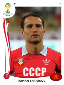 Carte Shirokov