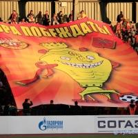 Arsenal : Tula à la découverte de la Première ligue avec Alenichev